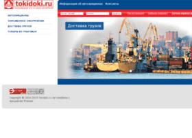 tokidoki.ru