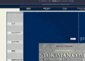 tokiman.com