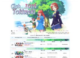 tokimekiclub.org