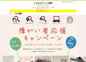 tokimekiweb.com