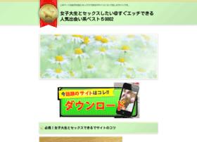 tokiohotelus-forum.com