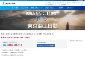 tokiomarine-nichido.co.jp