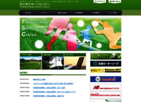 tokispo.com