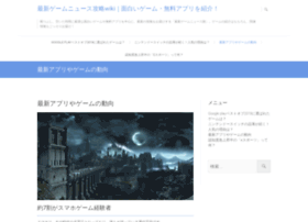 tokitowa-wiki.com