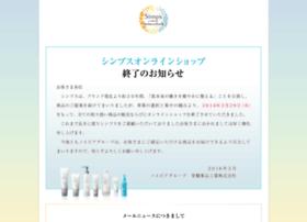 tokiwayakuhin.com