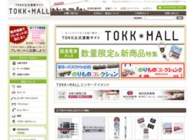 tokk-mall.com