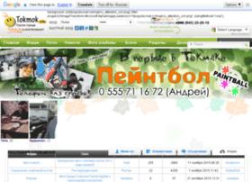 tokmok.info