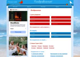 toko-tebe.ru
