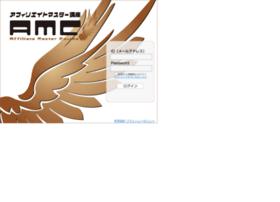 tokonatsu-sns.com