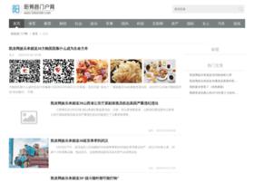 tokonian.com