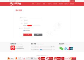 tokoproyektor.com