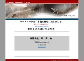 tokoro.com
