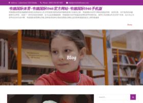 tokoshe.com