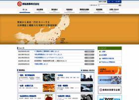 tokoshouji.com
