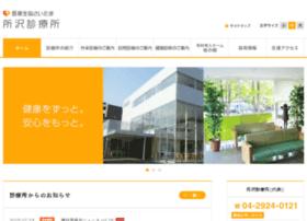 tokosin.com