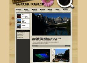 tokotabi.net