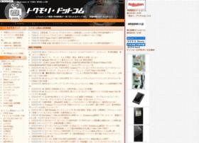 toku-mori.com