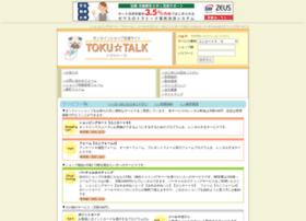 toku-talk.com