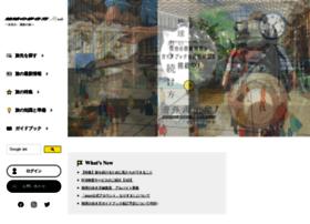 tokuhain.arukikata.co.jp