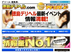 tokushima-d.com