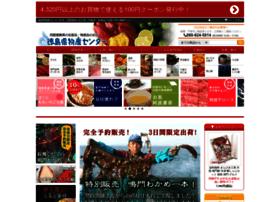 tokushima-shop.jp