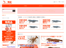 tokushou.co.jp