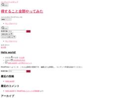 tokusuru.info