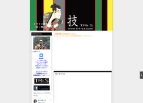 tokusyo.militaryblog.jp