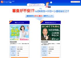 tokusyu.cashing-field.com