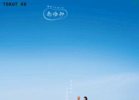 tokutake.co.jp