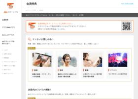 tokuten.auone.jp