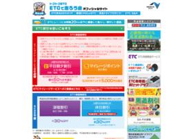tokutoku-etc.jp