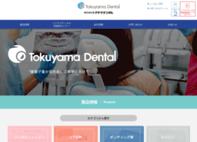 tokuyama-dental.co.jp