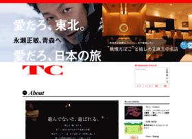 tokyo-calendar.tv