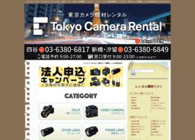 tokyo-camera.jp