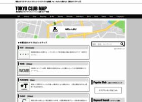 tokyo-club.net