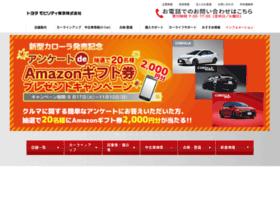 tokyo-corolla.com