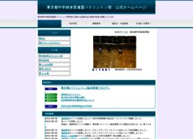 tokyo-ctrbad.com