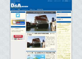 tokyo-dar.com
