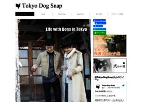 tokyo-dog-snap.com