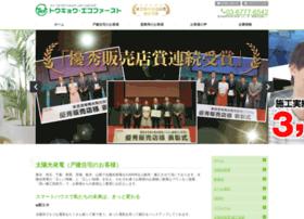 tokyo-ecofirst.com