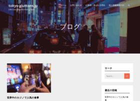 tokyo-gluttons.jp