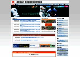 tokyo-hbf.com