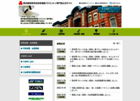tokyo-hsbad.com
