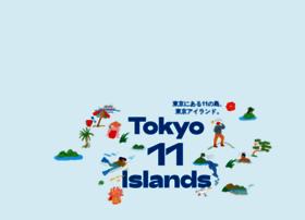 tokyo-islands.com
