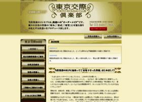tokyo-kousai.com