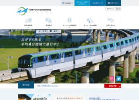 tokyo-monorail.co.jp