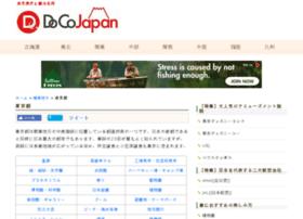 tokyo-museum.com