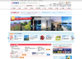 tokyo-mwt.com