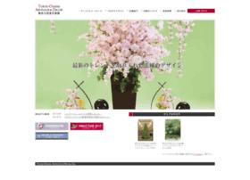tokyo-onishi.com